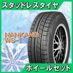 【新品スタッドレスタイヤ&ホイール4本セット】X1(F48)用 ナンカン ICE ACTIVA WS-1 225/55R17