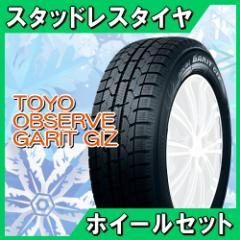 【新品スタッドレスタイヤ&ホイール4本セット】X1(F48)用 トーヨー オブザーブ ガリット GIZ 225/55R17