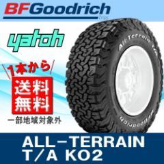 【新品サマータイヤ1本★215/75R15】BF Goodrich All-Terrain T/A KO2 LT215/75R15 100/97S LRC RBL