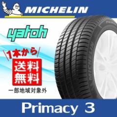 【新品タイヤ】MICHELIN Primacy3 245/45R19 102W XL 【2454519tire-pas】