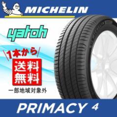 【新品タイヤ】MICHELIN Primacy4 225/45R18 95Y XL 【2254518tire-pas】