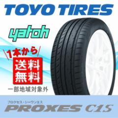 【新品タイヤ】 TOYO PROXES C1S 245/45R19 102W XL 【2454519tire-pas】