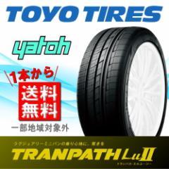 【新品タイヤ】 TOYO TRANPATH Lu II(2) 225/45R19 96W XL 【2254519tire-pas】