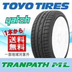 【新品タイヤ】 TOYO TRANPATH ML 225/50R18 95V 【2255018tire-pas】