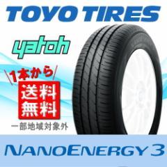 【新品タイヤ】 TOYO NANO ENERGY3 155/65R14 75S 【1556514tire-pas】