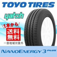 【新品タイヤ】 TOYO NANOENERGY 3PLUS 225/35R19 88W XL 【2253519tire-pas】