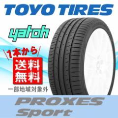 【新品サマータイヤ1本★215/55R17】TOYO PROXES Sport 215/55R17 98Y XL