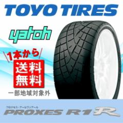 【新品タイヤ】 TOYO PROXES R1R 205/55R16 91V 【2055516tire-pas】