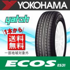 【新品タイヤ】YOKOHAMA ECOS ES31 225/55R17 97W 【2255517tire-pas】