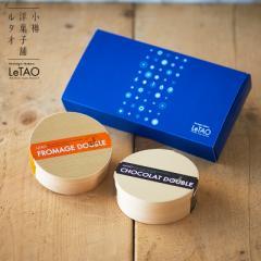 ルタオ チーズケーキ ドゥーブルセット ボックス スイーツ クリスマス ギフト お取り寄せ 北海道  のしOK 【モールクーポン対象外】