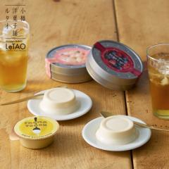 チーズ プリン 紅茶 母の日 プレゼント ギフト ルタオ[ティータイムギフト 〜2種の紅茶とフロマトロン9個入〜]モールクーポン対象外