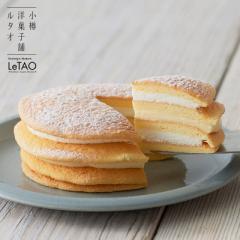 パンケーキ チーズケーキ 母の日 プレゼント スイーツ ギフト 北海道 ルタオ [20周年記念 ルコッタ 4号]モールクーポン対象外
