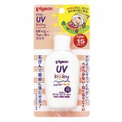 日焼け止め ピジョン UVベビーウォーターミルク SPF15 顔・からだ用 60g