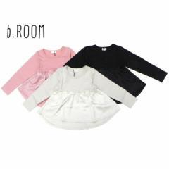 b-ROOM ビールーム 子供服 18秋冬 切り替えフリルギャザーTシャツ br9884235
