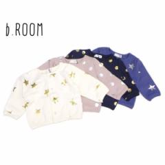 b-ROOM ビールーム 子供服 18秋冬 星 総柄 カーディガン ベビー br9983503