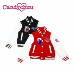 Candychuu キャンディチュウ キャンディチュー 子供服 18秋冬 スタジャン ca208702