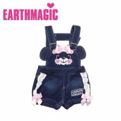 EARTHMAGIC アースマジック 子供服 18秋冬 マフィーフェイスしっぽ付き裏毛デニムサロペット ea38352165