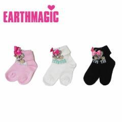 EARTHMAGIC アースマジック 子供服 18秋冬 マフィーフェイス折り返しクルーソックス  ea38382334