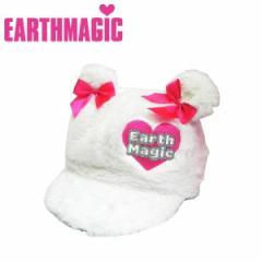 EARTHMAGIC アースマジック 子供服 18秋冬 くま耳ファーキャスケット ea38383323