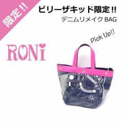 ビリーザキッド限定 RONI ロニィ ロニー 子供服 デニムリメイクバッグ r1385935804102