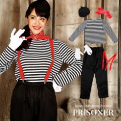 ハロウィン コスチューム 仮装 コスプレ 衣装  囚人 レディース  ボーダー スカート 可愛い 囚人 プリズナー 囚人服 白黒 制服 泥棒 怪盗