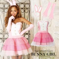 ハロウィン コスプレ バニーガール ウサギ うさぎ うさ耳 ウサ耳 ピンク ワンピース ドレス コスチューム  かわいい レディース 女性用