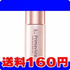 [ネコポスで送料160円]ソフィーナ プリマヴィスタ 皮脂くずれ防止化粧下地UV 25