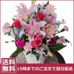 誕生日 花 送料無料 季節のお花でデザイナーズオーダー あす着 アレンジ 花束 女性 父の日 ギフト