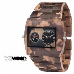 WEWOOD 腕時計 レディース ウィーウッド JUPITER CAMO NUT カモ メンズ ジュピター