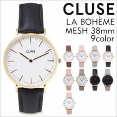 クルース 腕時計 38mm CLUSE レディース LA BOHEME ラ・ボエーム