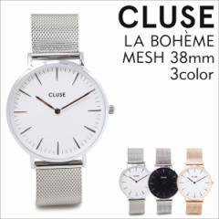 クルース 腕時計 38mm CLUSE レディース メッシュ LA BOHEME MESH ラ・ボエーム CL18105 CL18106 CL18112
