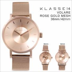KLASSE14 36mm 42mm メンズ レディース 腕時計 クラス14 VOLARE ROSE GOLD MESH ヴォラーレ VO14RG003M VO14RG003W