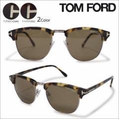 トムフォード TOM FORD サングラス メンズ レディース アイウェア FT0248 HENRY ウェリントン SUNGLASSES イタリア製
