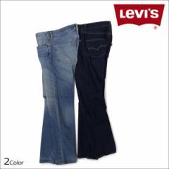 リーバイス 501 LEVIS ストレート メンズ ストレッチ デニム パンツ ORIGINAL FIT
