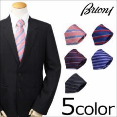 ブリオーニ BRIONI ネクタイ シルク メンズ ストライプ イタリア製 ビジネス 結婚式