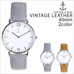 キャプテンアンドサン KAPTEN&SON 腕時計 時計 レディース 40mm スウェードレザー VINTAGE LEATHER グレー