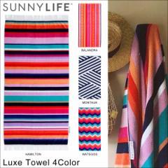 SUNNYLIFE サニーライフ ビーチタオル バスタオル タオルケット 大判 SUNNY LIFE Luxe Towel 4カラー