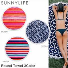 SUNNYLIFE サニーライフ ラウンドビーチタオル ビーチマット タオル ラウンド バスタオル タオルケット 大判 SUNNY LIFE Round Towel 3カ