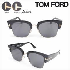 トムフォード TOM FORD サングラス メガネ メンズ レディース アイウェア FT0554 DAKOTA SUNGLASSES 2カラー