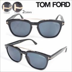 トムフォード TOM FORD サングラス メガネ メンズ レディース アイウェア FT0516 HOLT SUNGLASSES 2カラー