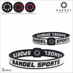 バンデルスポーツ BANDEL SPORTS ブレスレット ストリング スポーツ スポーツブレスレット アスリート メンズ レディース