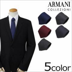 アルマーニ ネクタイ ARMANI COLLEZIONI コレツィオーニ イタリア製 シルク ビジネス 結婚式 メンズ