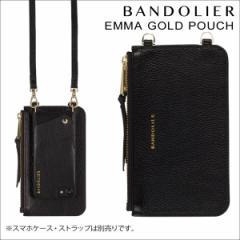BANDOLIER バンドリヤー ポーチ EMMA POUCH レザー メンズ レディース [4/18 再入荷]