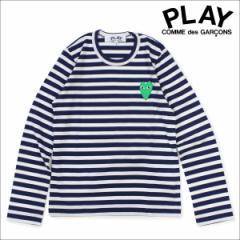 コムデギャルソン PLAY Tシャツ 長袖 COMME des GARCONS レディース HEART LS T-SHIRT ボーダー カットソー AZ-T051