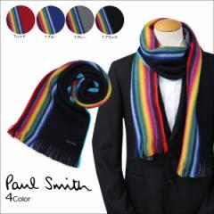 ポールスミス Paul Smith マフラー メンズ カジュアル ビジネス