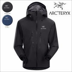 アークテリクス ARC'TERYX ジャケット アルファ ALPHA AR JACKET 18086 メンズ ブラック ネイビー