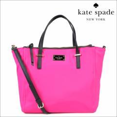 ケイトスペード kate spade バッグ トートバッグ ナイロン ALYSE WKRU4715 649 2WAY レディース ピンク
