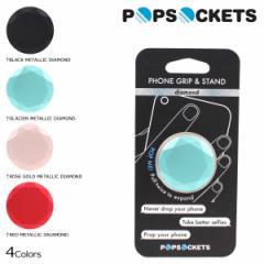 ポップソケッツ POP SOCKETS iPhone8 iPhone7 7Plus 6s スマホスタンド ジョイソケッツ JOY SOCKETS スマートフォン レディース 【ネコポ