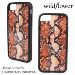 wildflower ケース スマホ iPhone8 ワイルドフラワー iPhone ケース 7 6 6sアイフォン レディース ハンドメイド
