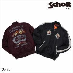 ショット Schott ジャケット ナイロンジャケット スカジャン NYLON TOUR JACKET メンズ 9630